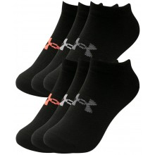 6 PARES DE CALCETINES UNDER ARMOUR MUJER ESSENTIAL NO SHOW